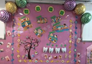 小班主题环创《糖果乐园》