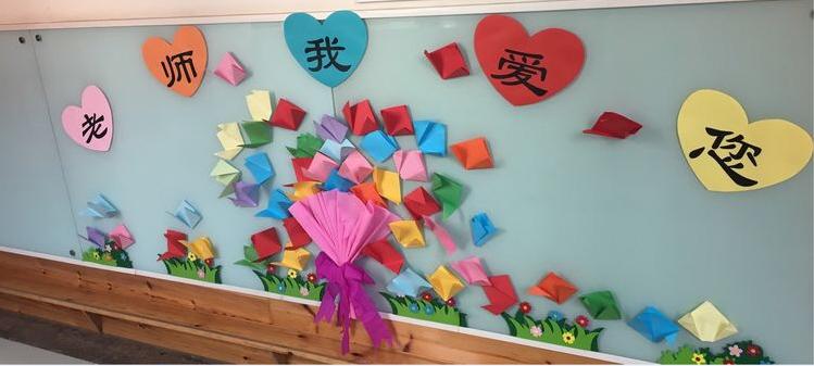 作品展示 | 这里有教师节幼儿作品呈现的最美形式,千万别错过!