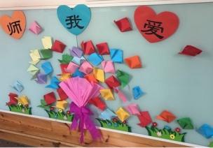 作品展示 | 這里有教師節幼兒作品呈現的最美形式,千萬別錯過!