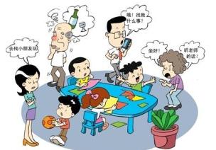家园共育 | 家长参与幼儿园活动积极性不高怎么办?