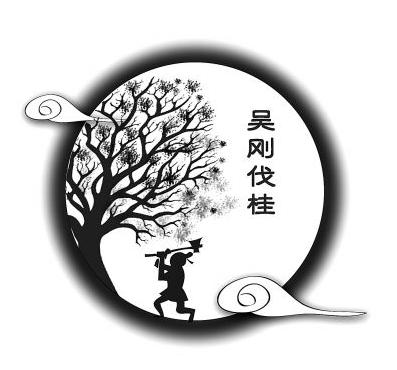中秋节主题活动 | 关于中秋的传说你知道么