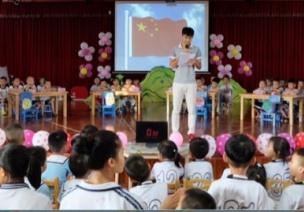 國慶活動 | 今年國慶帶孩子來場知識PK大賽如何?