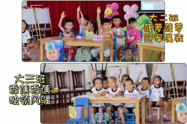 国庆活动 | 今年国庆带孩子来场知识PK大赛如何?