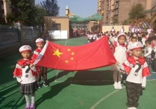 國慶教案 | 大班社會領域活動 《我是小小升旗手》