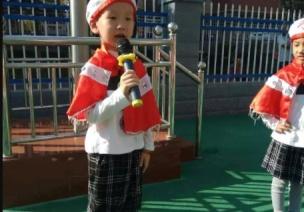国庆教案 | 大班社会领域活动 《我是小小升旗手》