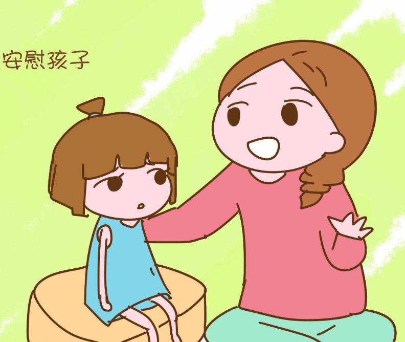家园共育 | 利用假期培养孩子的14个好习惯!