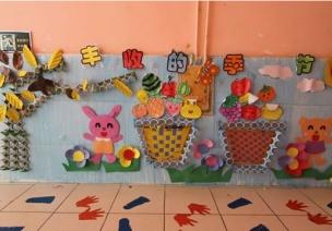 环创 | 又是一年丰收季,快来幼儿园感受秋季丰收的喜悦