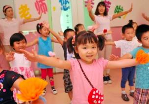 幼儿园老师的《孙子兵法》,三十六计培养出战无不胜的孩子!