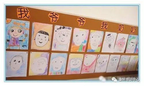 重阳节活动方案+环创 | 开启爱的教育