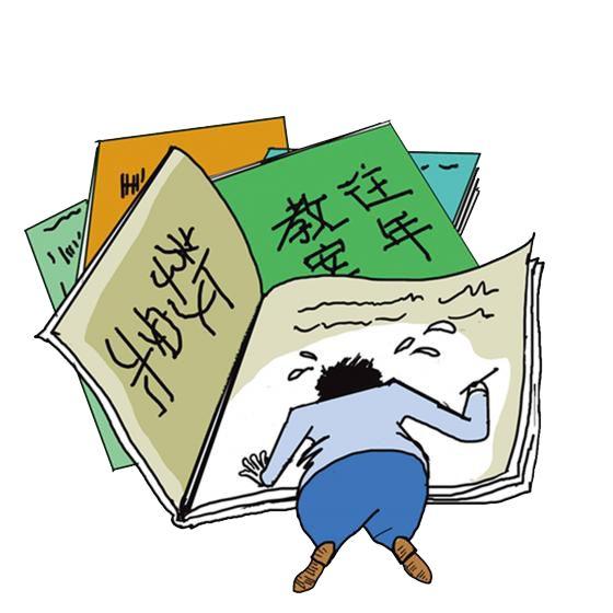 備課思課 | 青年教師寫詳案,成熟老師寫簡案,骨干老師寫策略
