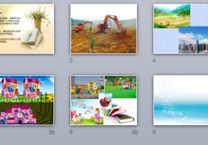 大班艺术领域美术活动 | 刮画:《梦想幼儿园秀》