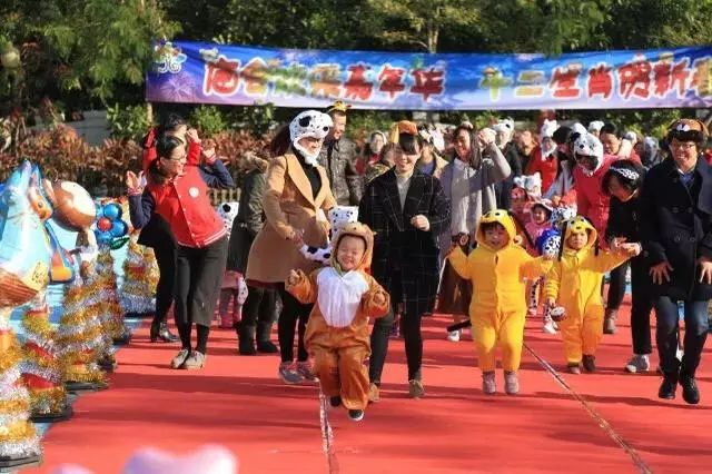 新年主题活动   十二生肖贺新年,幼儿园里乐翻天
