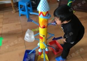 自制玩教具 | 空气火箭、重力火箭、声音火箭齐聚首!