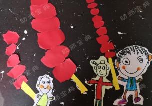 大班艺术领域美术活动 | 糖葫芦~酸酸甜甜的糖葫芦~