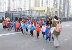 活动方案 | 参观小学冰雪体验馆,带着孩子们走进冬奥会~