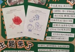 環創 | 雪花飄,新春樂,冬天主題墻和新年主題環創來啦!