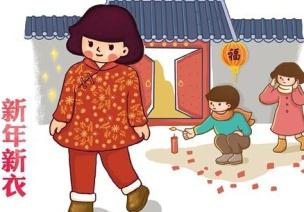 中班语言领域 | 诗歌《过新年》