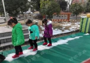 中班生成活动 | 《雪的融化》操场上的小冰块引发的主题活动