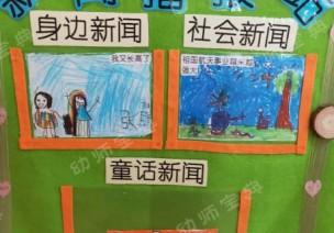 大班全屋环创 | 绿色森林风打造自然教室,还有各区域游戏哦