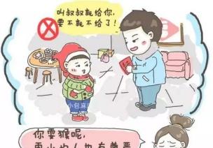 春节温馨提示 | 过年回家,请亲属不要这样逗孩子!