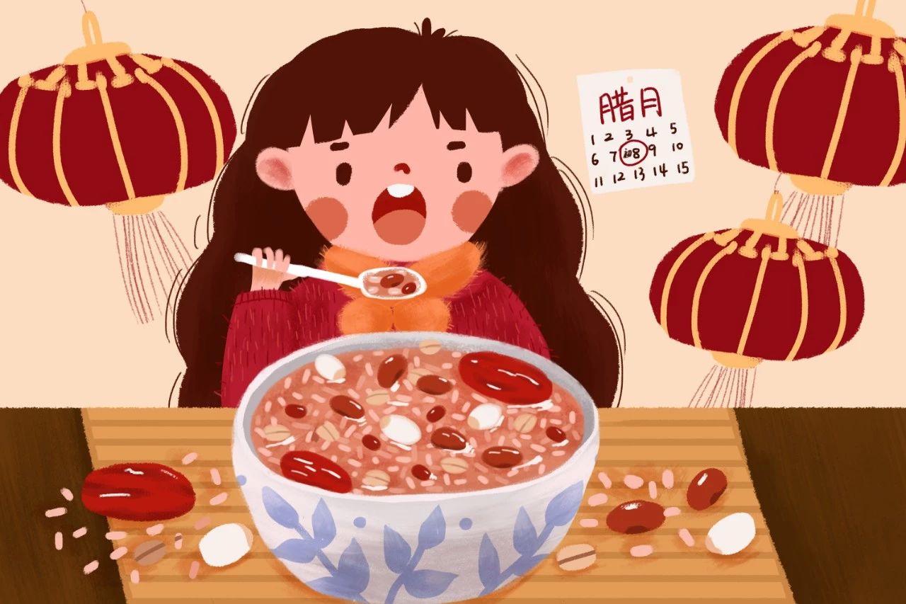 腊八节 | 习俗+方案,让孩子过一个甜甜的腊八~