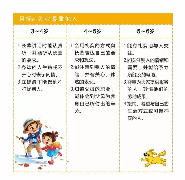 寒假通知 | 2019年春节假期,即将开启
