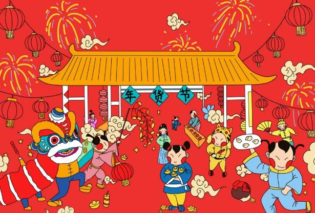 春節活動方案   幼兒園里的義賣年貨大集,將愛溫暖傳遞