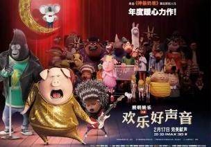 寒假一定要给孩子看的6部电影,胜过100部垃圾动画片!