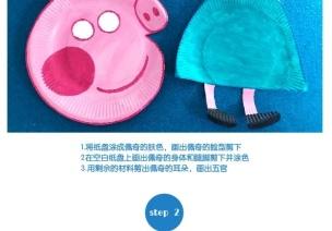 开学手工 | 猪年做猪,新学期大吉大利呀!