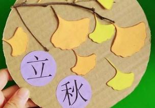 快收藏!幼儿园版24节气手工作品,墙面装饰1年不发愁!
