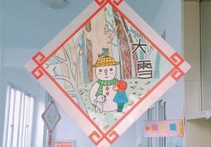 吊饰 | 特色环创,二十四节气走廊吊饰,可爱中国味