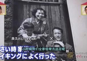 他們走訪了100個陌生人的家:再平凡的父母,也能活成孩子的光