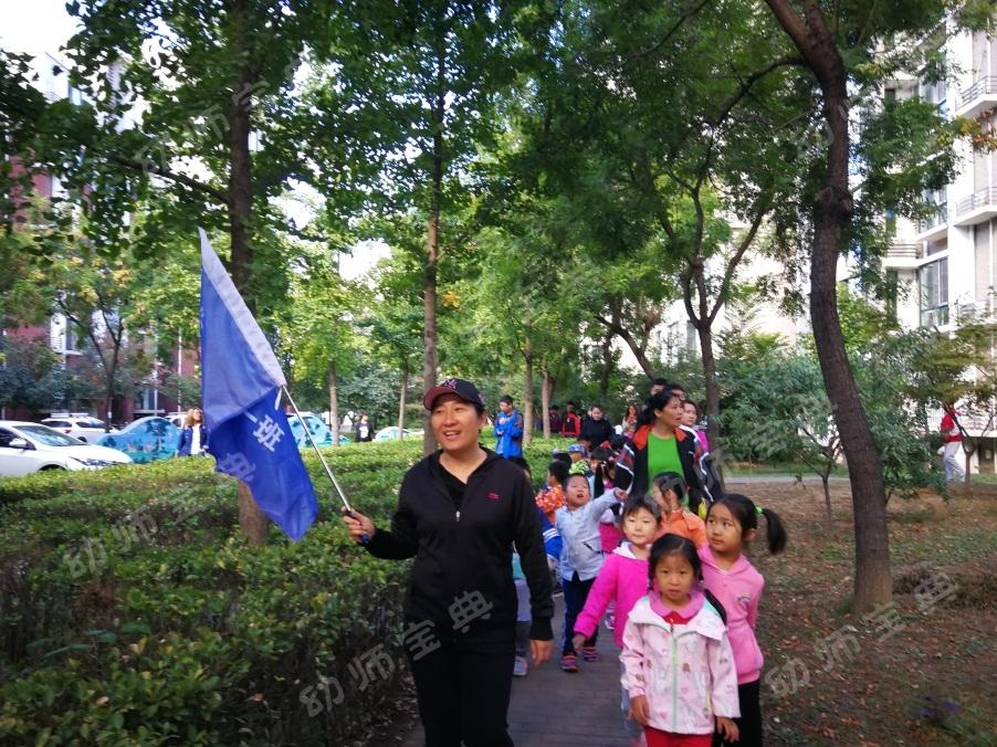 活动方案 | 全园健康月+亲子徒步走,让生命充满活力!