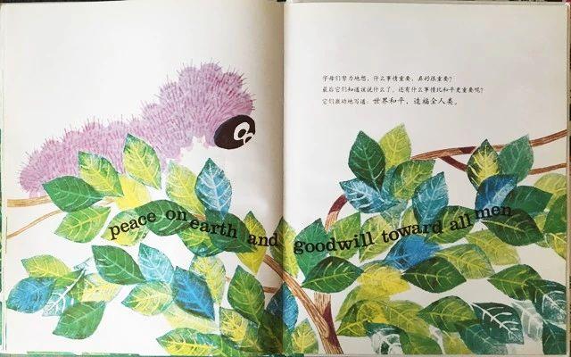 绘本推荐 | 跟着绘本走进生机勃勃的植树节里