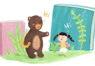 中班社会领域安全活动  《电梯里有只大熊》