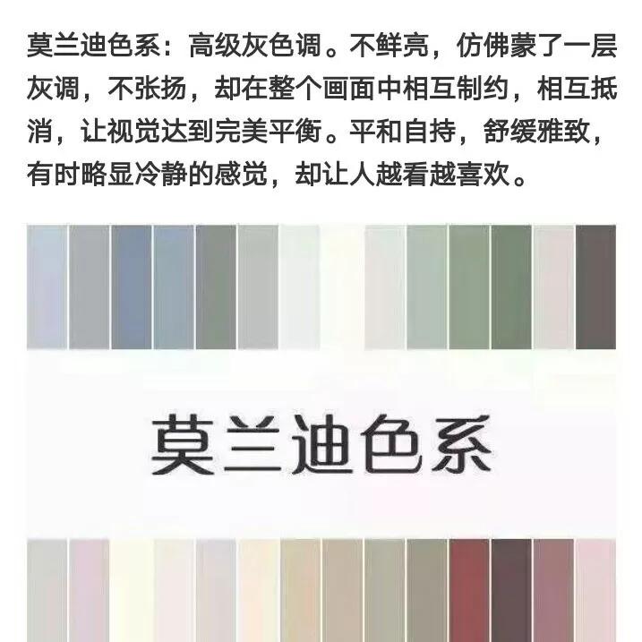 环创 | 做环创不只是剪剪贴贴,还要讲究配色呀!