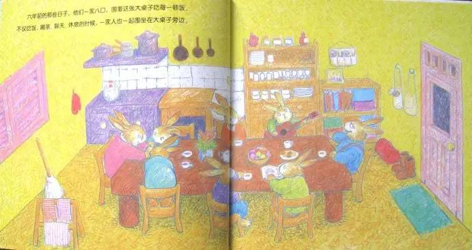 大班语言领域绘本活动 |《幸福的大桌子》(含教学视频)