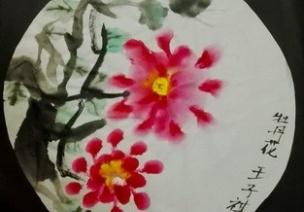 绘画 | 正谷雨,牡丹期,感受花中王的美