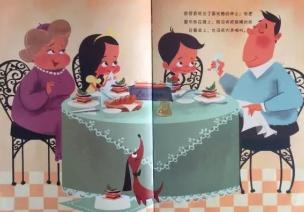 绘本欣赏 |《嘘!小声点儿!》——餐桌上的礼仪故事