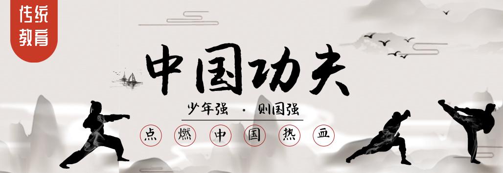 �n} | 秉承�鹘y文化,弘�P武�g精神