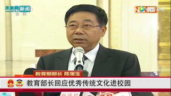 中国功夫 | 为什么幼儿园要开展武术教育?