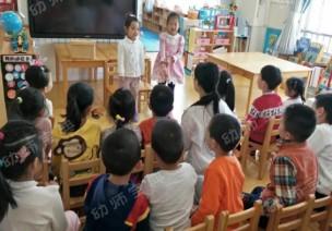 精品论文 | 博物教育下幼儿学习品质的培养