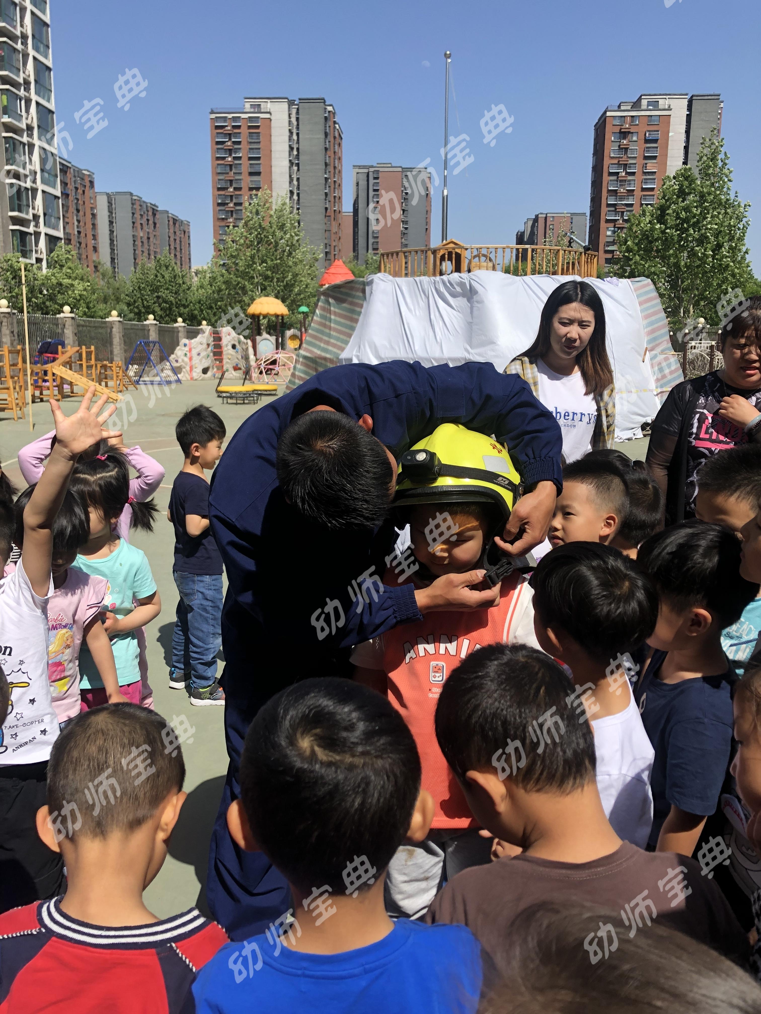 活动方案 | 消防员叔叔进幼儿园