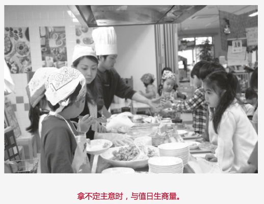 食育 | 从食育书中寻找食育课程的活动目录