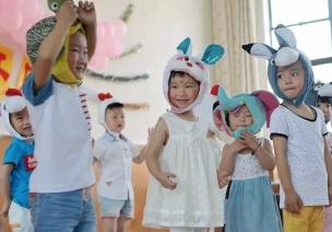 國辦發文《關于促進3歲以下嬰幼兒照護服務發展的指導意見》