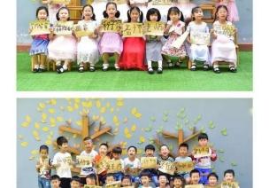 让孩子们自主创作毕业照,给幼儿园生活画上完满的休止符