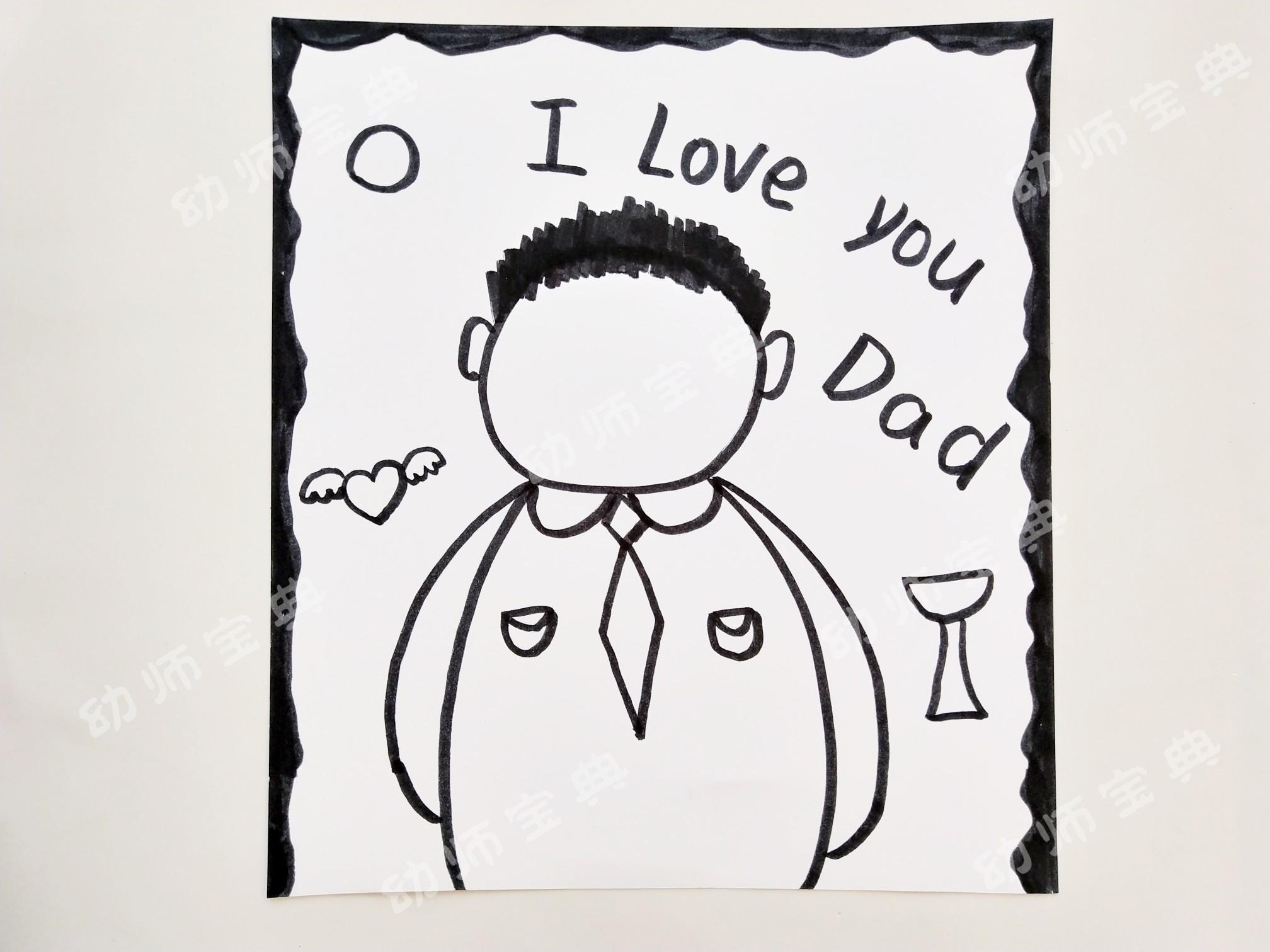 父亲节手工 | 这些创意礼物的爱都快溢出来啦,你学会了吗?