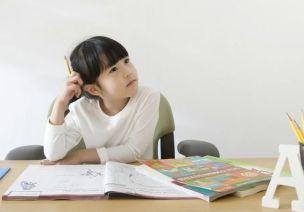 幼小銜接 | 《幼小銜接家長手冊》幫助孩子順利過渡到小學