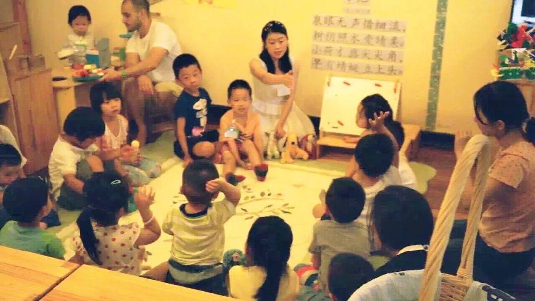 教育策略 | 让孩子们来开会,创新又实用