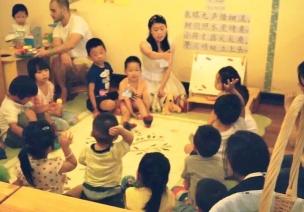 教育策略 | �孩子���L雷之眼�K于大成�黹_��,��新又��用